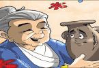 قصة العجوز وضيوفها الثلاثة