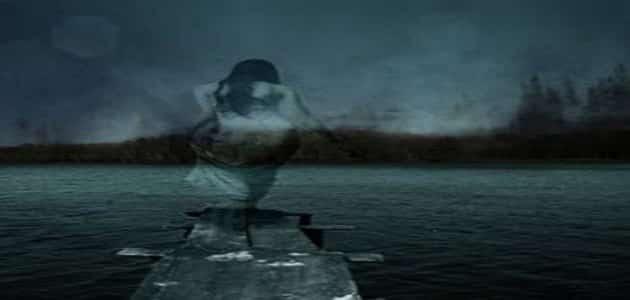 الشبح الحزين الذي يسكن البحيرة المهجورة