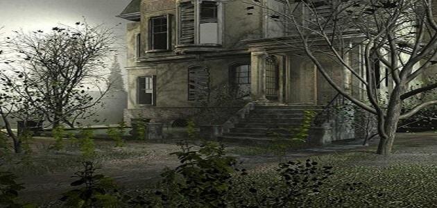 قصة منزل الرعب هيرنانديز المفزعة