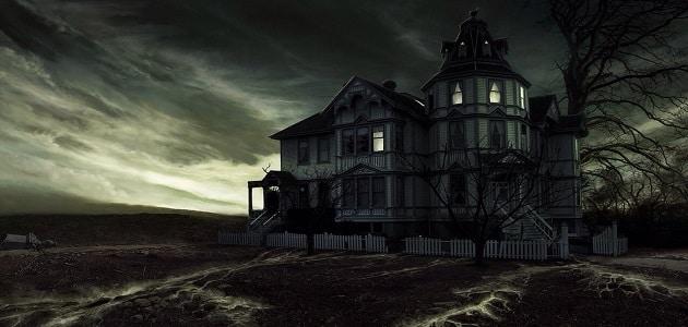 قصة البيت الملعون والأشباح المرعبة